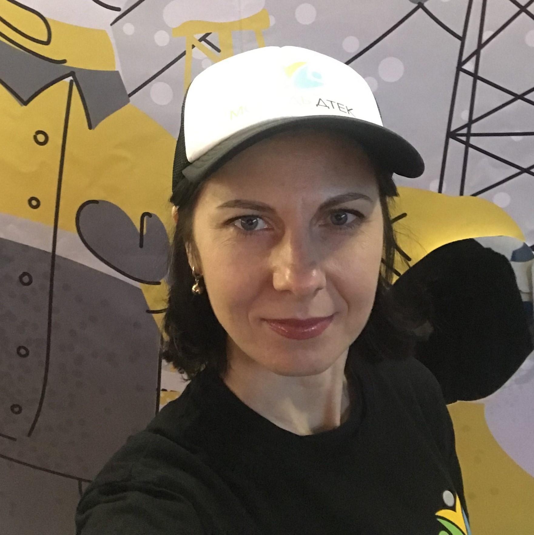 Марія Могилевська